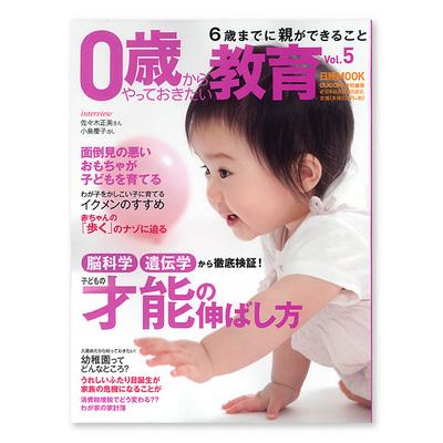 ISBN453218159_00 (1).jpg